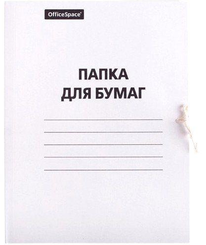 Папка для бумаг с завязками, немелованная