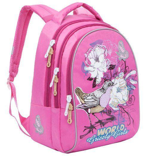 "Рюкзак школьный ""Grizzly"", розовый"