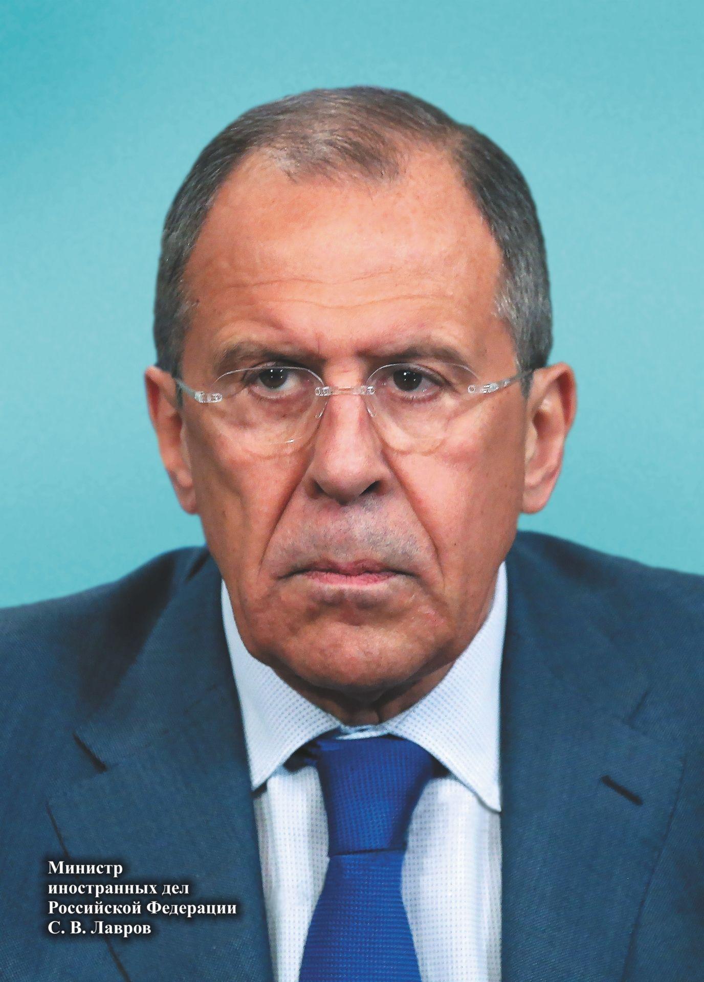 Портрет министра иностранных дел РФ С. В. Лаврова