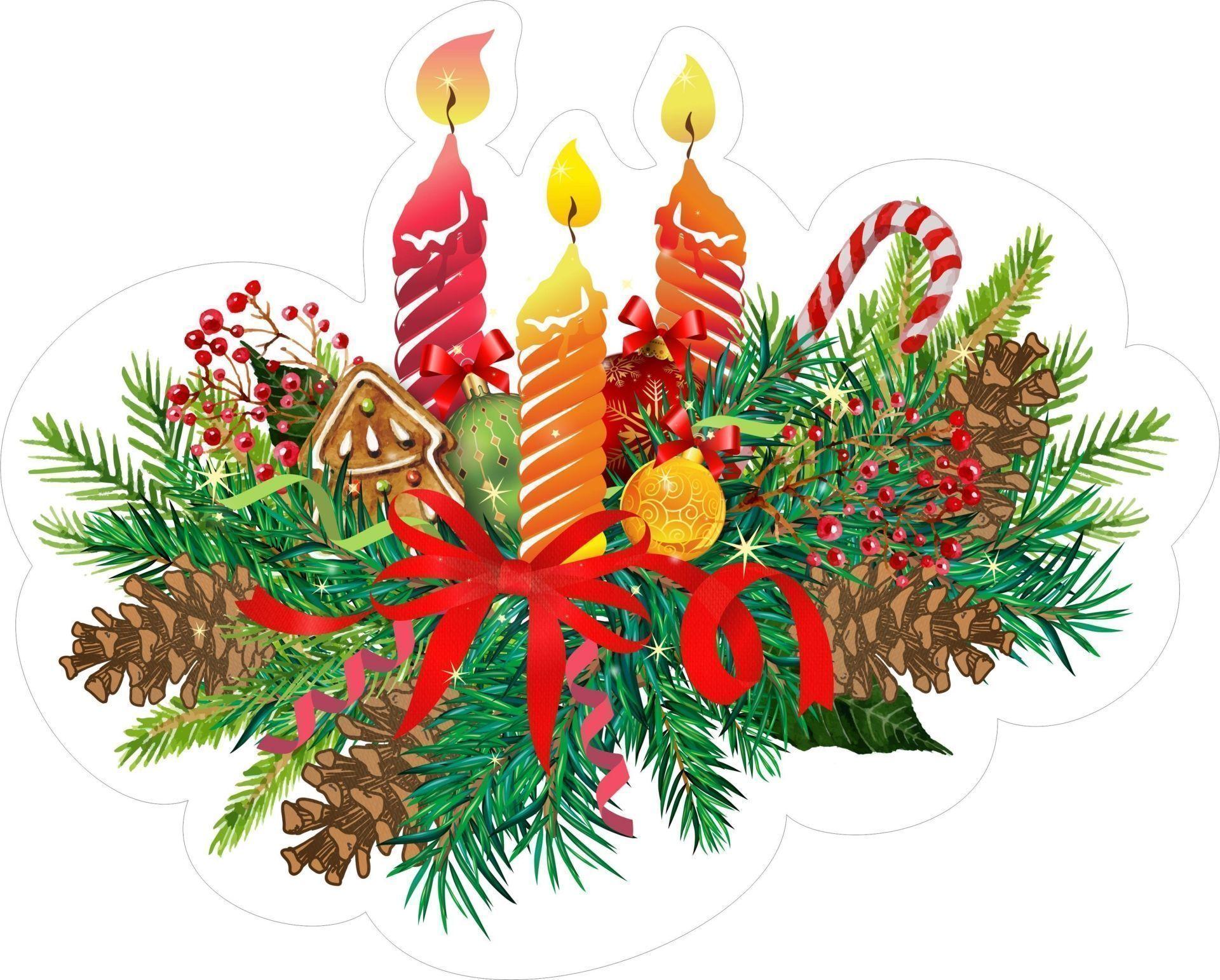 """Плакат вырубной """"Рождественские свечи"""""""