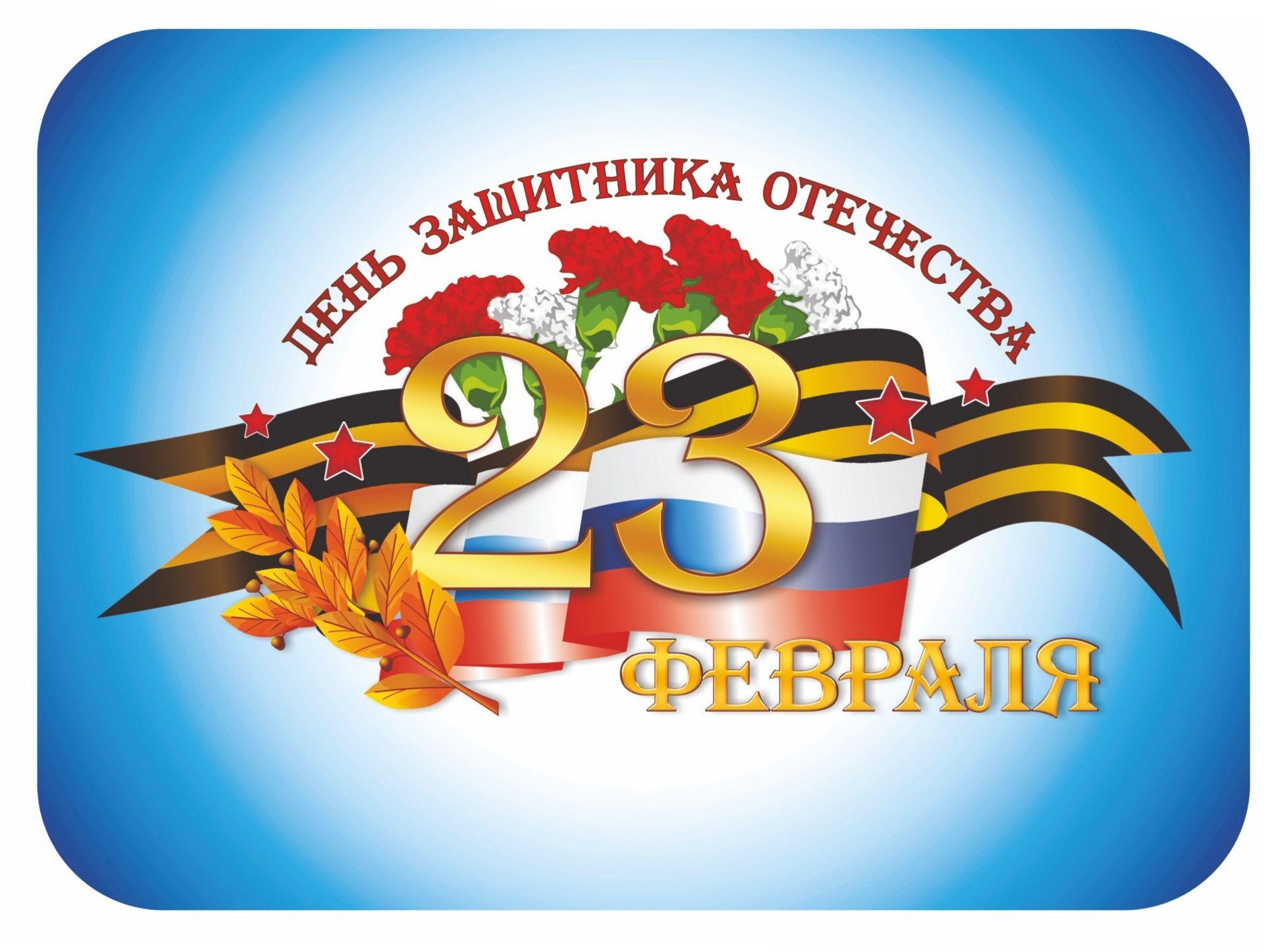 """Мини плакат вырубной """"Открытка к 23 февраля"""""""