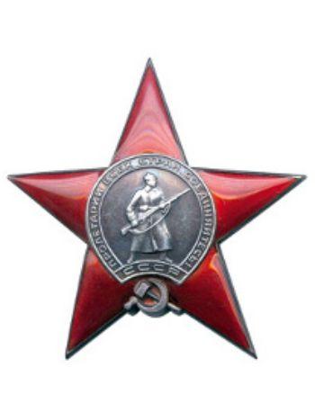 """Наклейка """"Орден Красной звезды"""""""