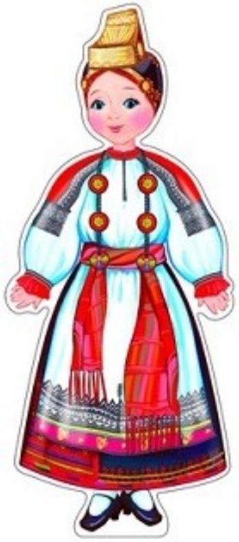 Плакат вырубной Девочка в южнорусском костюмеВырубные фигуры<br>Плакат с вырубкой.Материал: картон.<br><br>Год: 2018<br>Высота: 500<br>Ширина: 350<br>Толщина: 1
