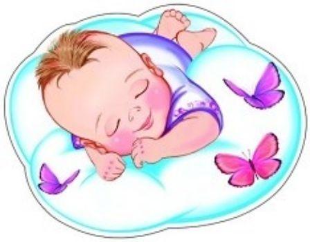 Плакат вырубной Мальчик на облачкеВырубные фигуры<br>Плакат с вырубкой.Материал: картон.<br><br>Год: 2018<br>Высота: 200<br>Ширина: 300<br>Толщина: 1