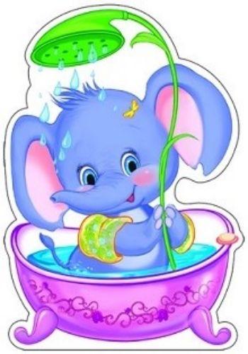 Плакат вырубной Слоник под душем