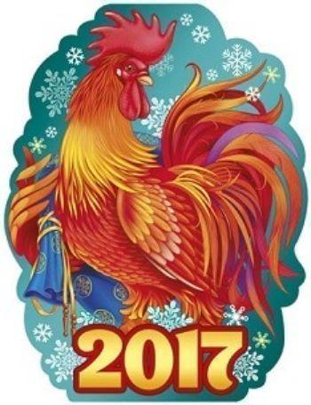 Плакат вырубной Год Петуха