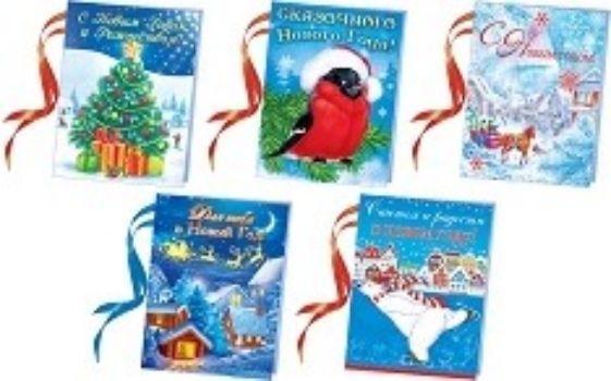 Открытка-мини С Новым годом!С Новым годом<br>Мини-открытка новогодняя, представлена в ассортименте.Выбор конкретных цветов и моделей не предоставляется.Материал: картон.<br><br>Год: 2016<br>Высота: 70<br>Ширина: 55<br>Толщина: 1