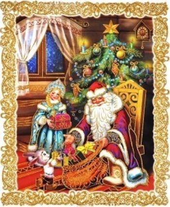 """Новогоднее оконное украшение """"Дед Мороз и Снегурочка"""""""