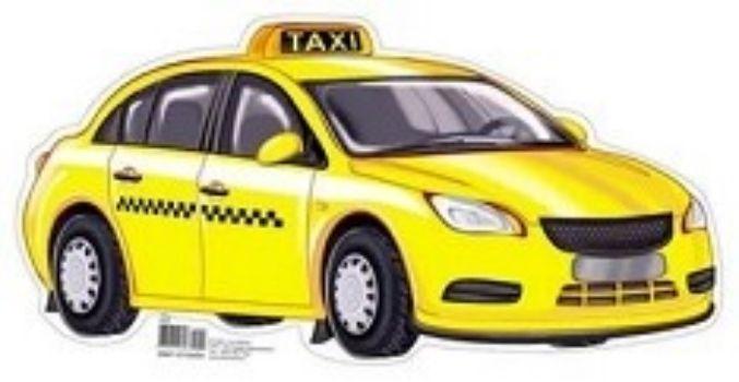 Плакат вырубной ТаксиОформительские плакаты<br>.<br><br>Год: 2018<br>Высота: 130<br>Ширина: 260<br>Толщина: 1