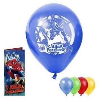 """Открытка с шариком """"С Днем Рождения!"""". Человек-Паук"""