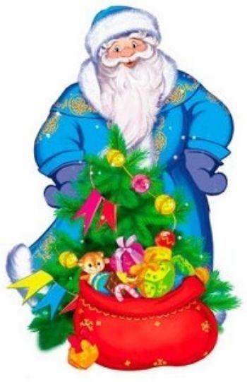 Плакат вырубной Дед Мороз с подаркамиТовары для оформления и проведения праздника<br>Материал: картон.<br><br>Год: 2017<br>Высота: 245<br>Ширина: 165<br>Толщина: 1