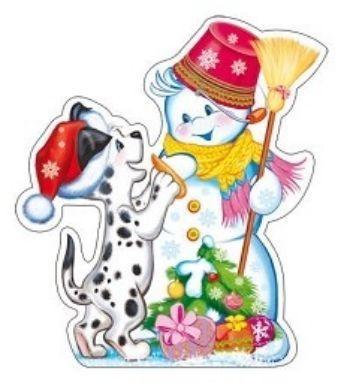 Плакат вырубной Собачка новогодняя. Символ года 2018