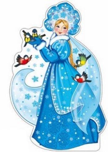"""Плакат вырубной """"Снегурочка и синички"""""""