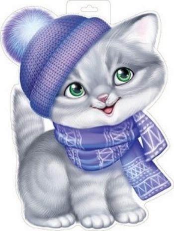 """Плакат вырубной """"Котик в шапке"""""""