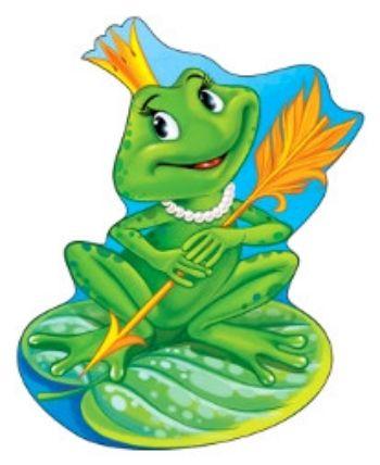 Плакат вырубной Царевна-Лягушка