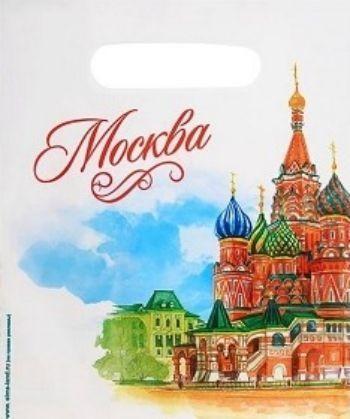 """Пакет полиэтиленовый """"Москва"""", акварель"""