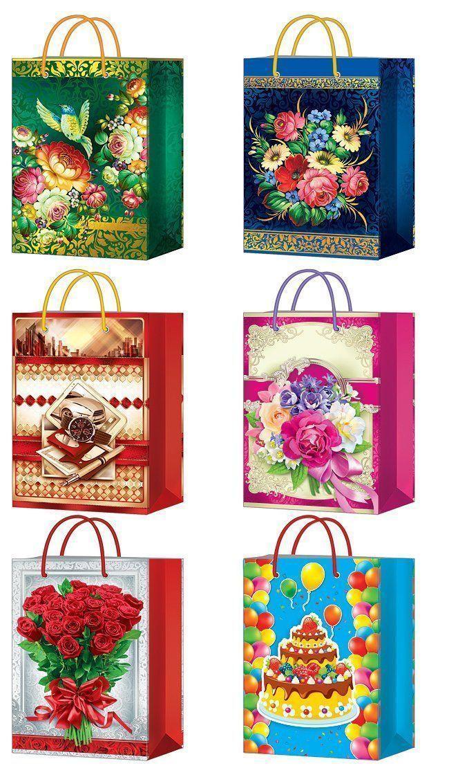 Пакет подарочный бумажныйПодарочная упаковка, сумочки, пакеты<br>Пакет подарочный бумажный, в ассортименте. Выбор конкретных моделей и цветов не предоставляется.<br><br>Год: 2018<br>Высота: 370<br>Ширина: 260<br>Толщина: 2
