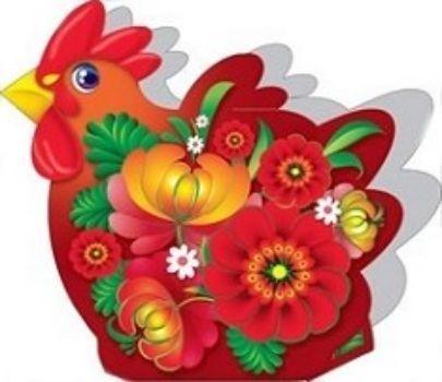 Пасхальная коробочка для яйца, красная