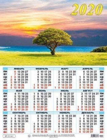 """Календарь настенный листовой """"Лето"""" 2020"""