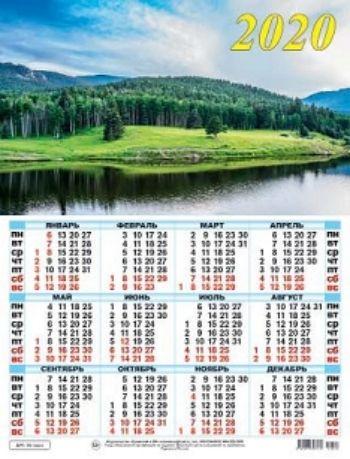 """Календарь настенный листовой """"Волшебство леса"""" 2020"""