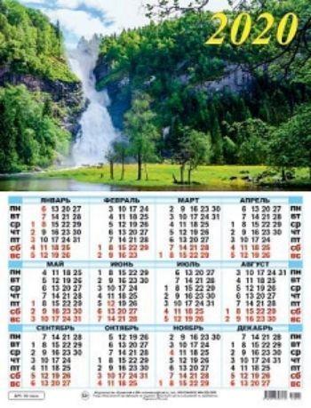 """Календарь настенный листовой """"Лесной водопад"""" 2020"""