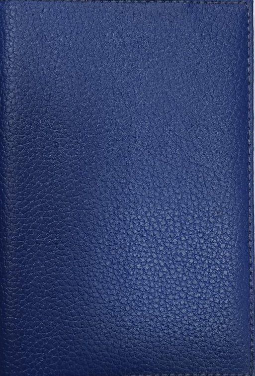 Обложка для автодокументов, синяя