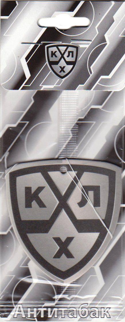 Ароматизатор воздуха КХЛ