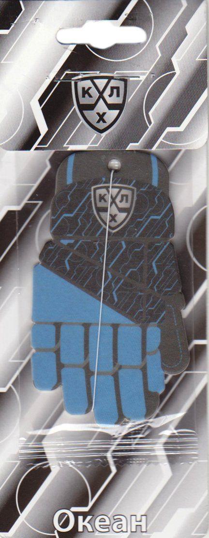 Ароматизатор воздуха КХЛ перчатка