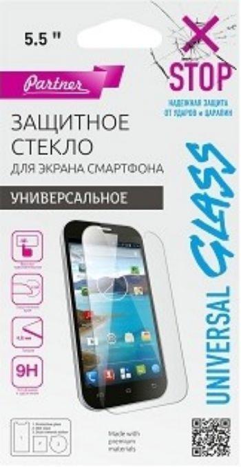Универсальное защитное стекло для смартфона 5,5