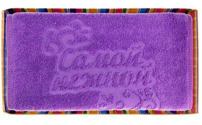Полотенце махровое Самой нежной