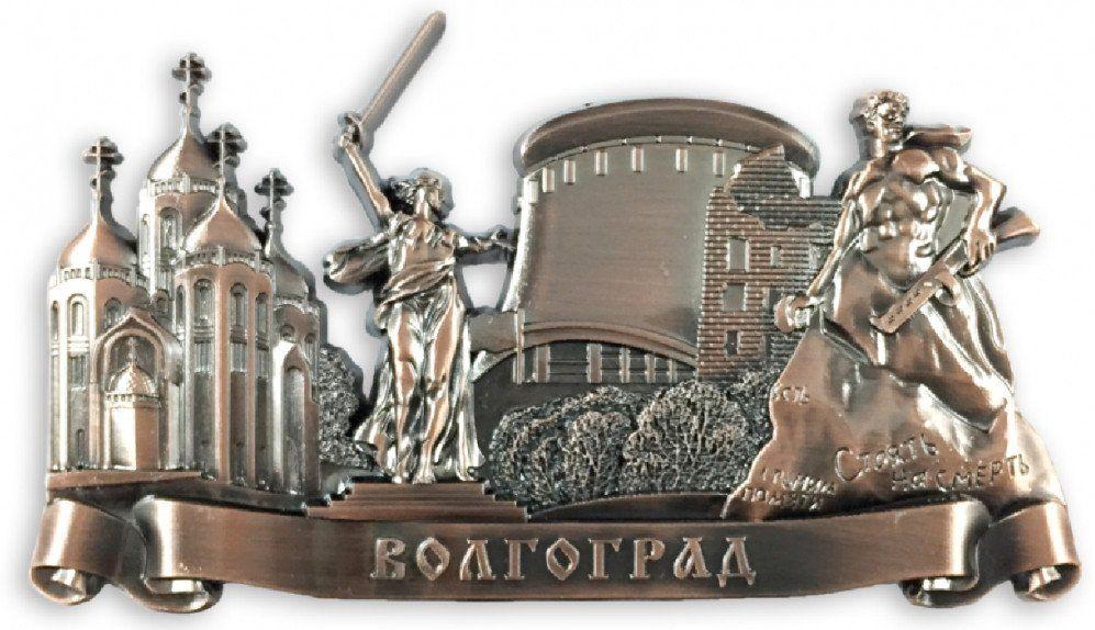 """Магнит рельефный без страз """"Волгоград. Коллаж"""", цвет медь"""