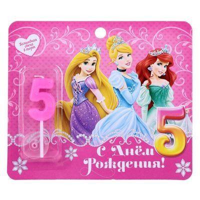 """Свеча цифра на открытке """"5 лет"""". Принцессы"""