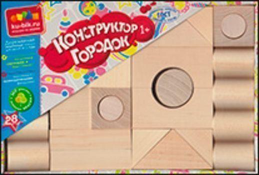 Конструктор деревянный неокрашенный Городок, 28 деталей
