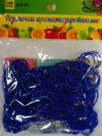 Резиночки для плетения браслетов, синие, ароматизированные, 300 шт.