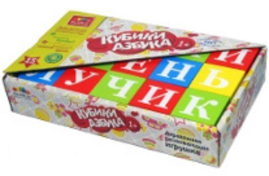 Кубики Азбука, 15 шт.Кубики<br>Развивающая игрушка Азбука привлечет внимание малыша и познакомит его с буквами. Игра с кубиками развивает зрительное восприятие, наблюдательность и внимание, мелкую моторику рук и цветовосприятие.Набор состоит из 15 ярких кубиков с изображением букв. М...<br><br>Год: 2015<br>Высота: 125<br>Ширина: 220<br>Толщина: 40