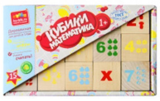 "Кубики ""Математика"""
