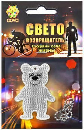 """Подвес световозвращающий """"Медвежонок"""" прозрачный"""