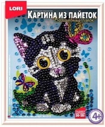 Картина из пайеток Мечтающий котенокАппликация<br>Мечтающий котенок - очень оригинальный набор, с помощью которого ребенок сможет создать сувенир своими руками. С помощью специальных гвоздиков ребенок соберет настоящую картину из блестящих пайеток. Рамку для картины тоже можно создать из деталей набора...<br><br>Год: 2017<br>Высота: 255<br>Ширина: 205<br>Толщина: 40