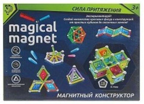 Конструктор магнитный Необычные фигуры, 115 деталей