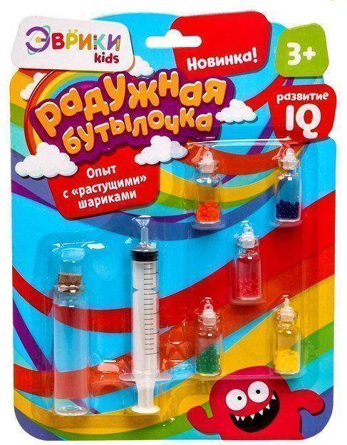 Набор для опытов Радужная бутылочка