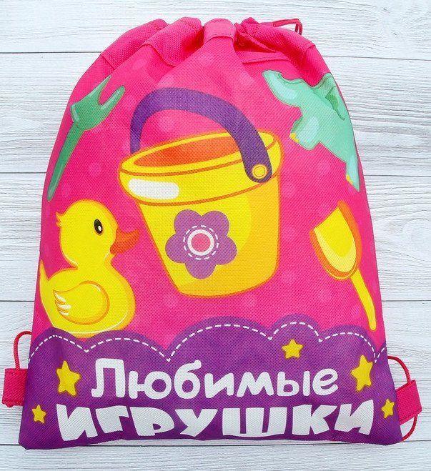 Набор песочный с сумкой Любимые игрушки