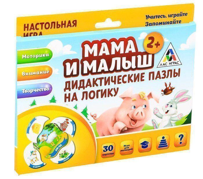 Игра настольная Мама и малыш