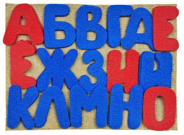 Буквы. Веселые липучки. Развивающая игра из ковролина