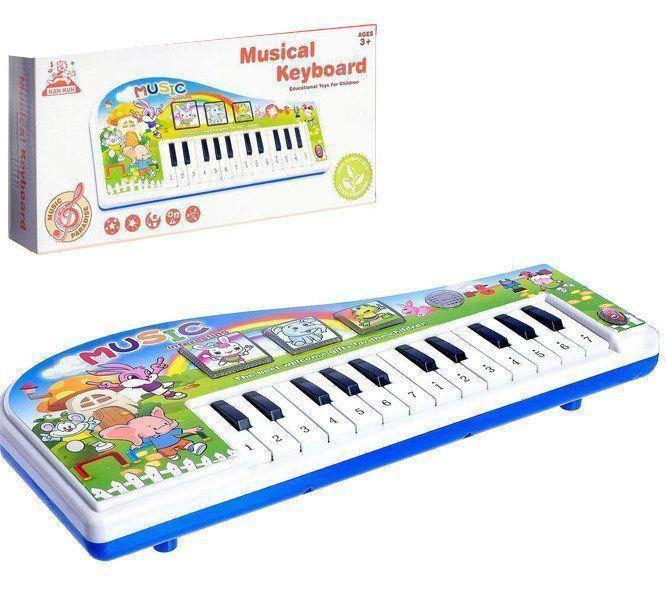 """Пианино """"Друзья"""", со световым эффектом, 24 клавиши"""