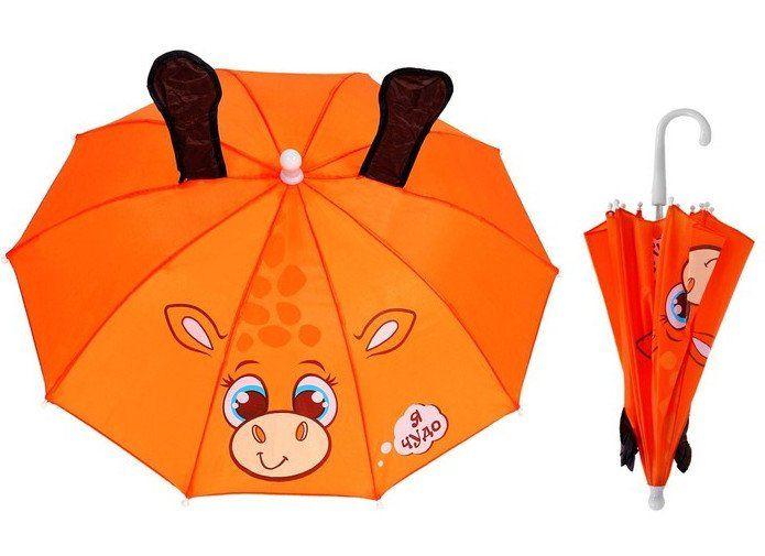"""Зонт детский механический """"Жирафик"""", с ушками"""