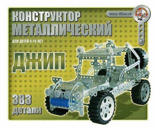 """Конструктор металлический """"Джип"""", 383 деталей"""