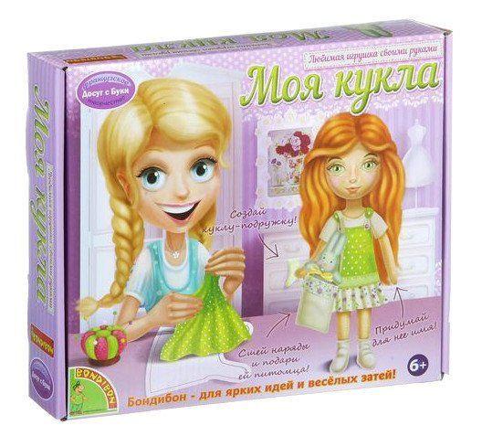 """Купить со скидкой Набор для шитья Вondibon """"Моя кукла"""""""