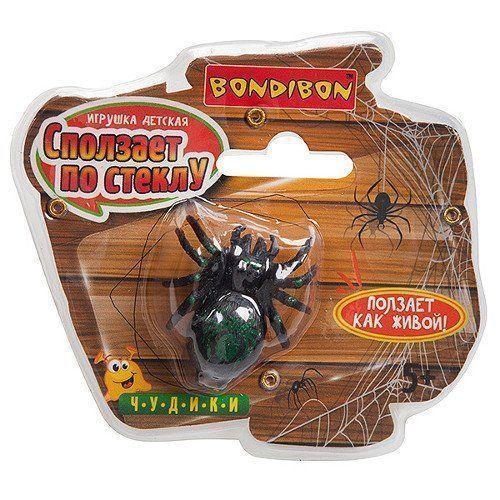 Игрушка Bondibon Чудики