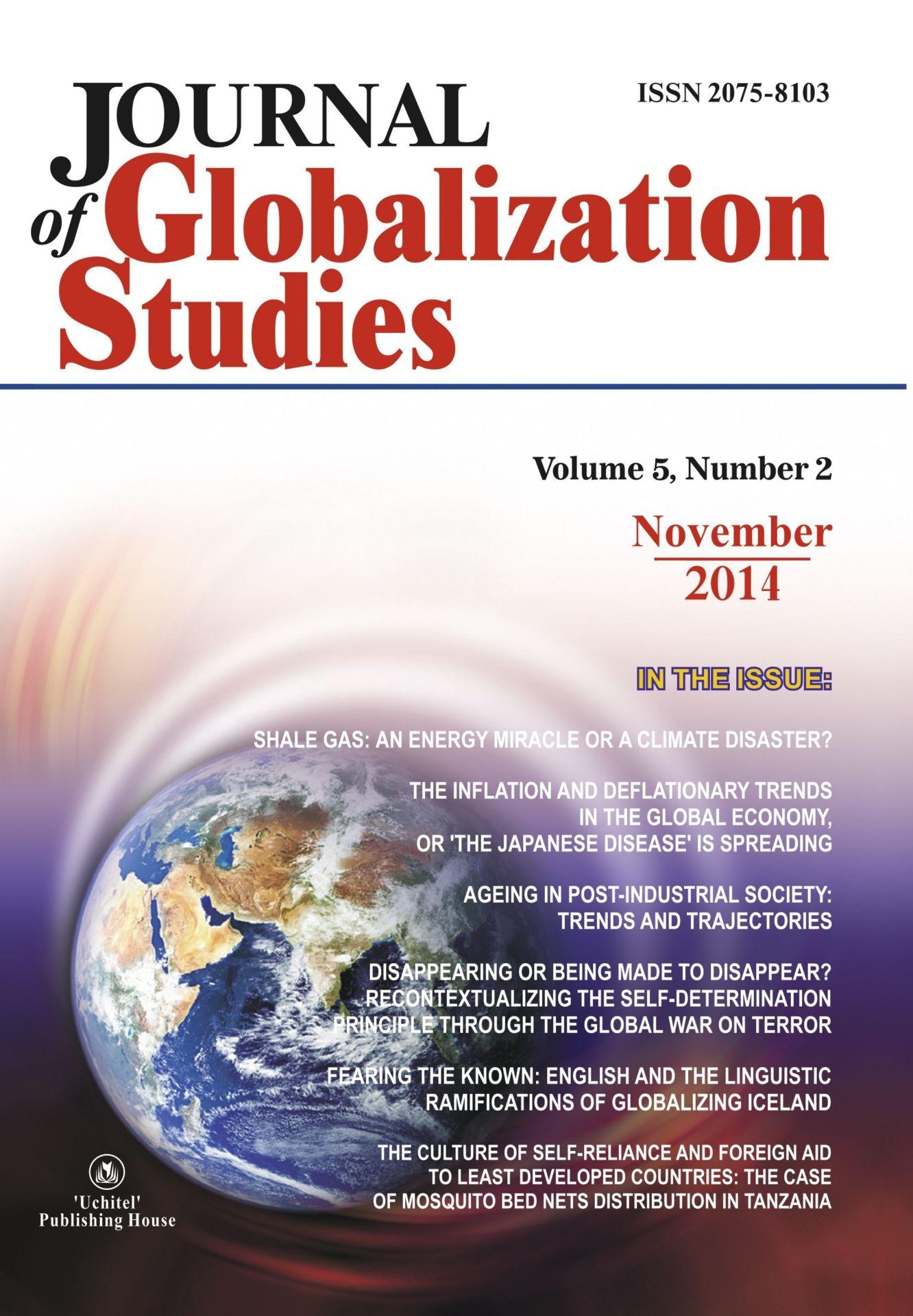"""Journal of Globalization Studies"" Volume 5, Number 2, 2014 г. ""Журнал глобализационных исследований"" Международный журнал на английском языке"