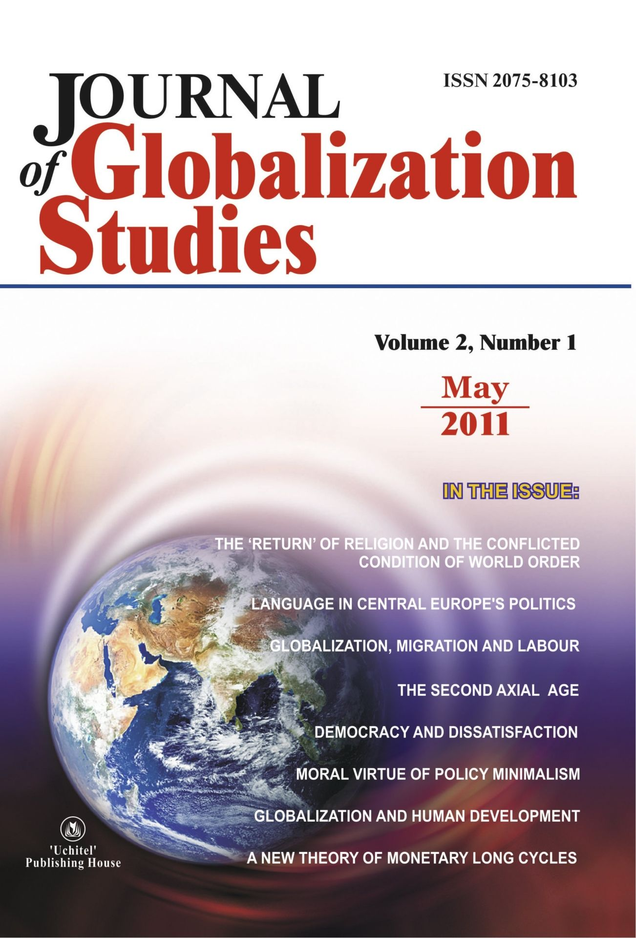 Journal of Globalization Studies Volume 2, Number 1, 2011 г. Журнал глобализационных исследований Международный журнал на английском языке.